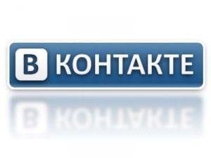 Как посмотреть закрытые страницы ВКонтакте