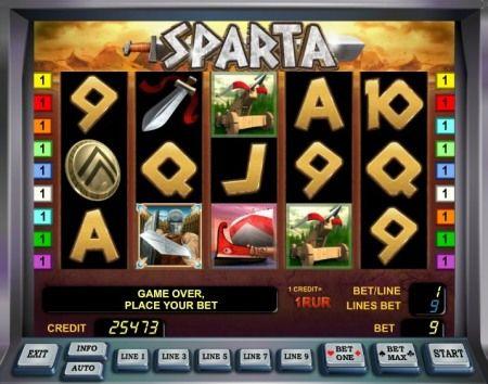 Игровые автоматы играть пирамида