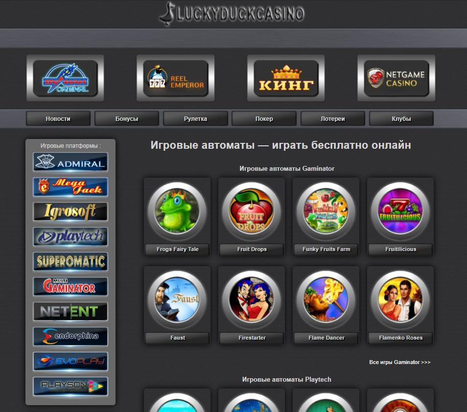 Астек голд игровые автоматы online casino with no deposit sign up bonus
